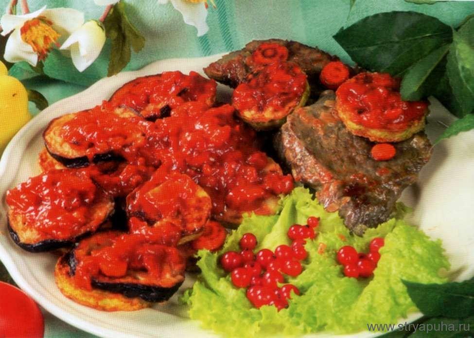 Говядина с овощами