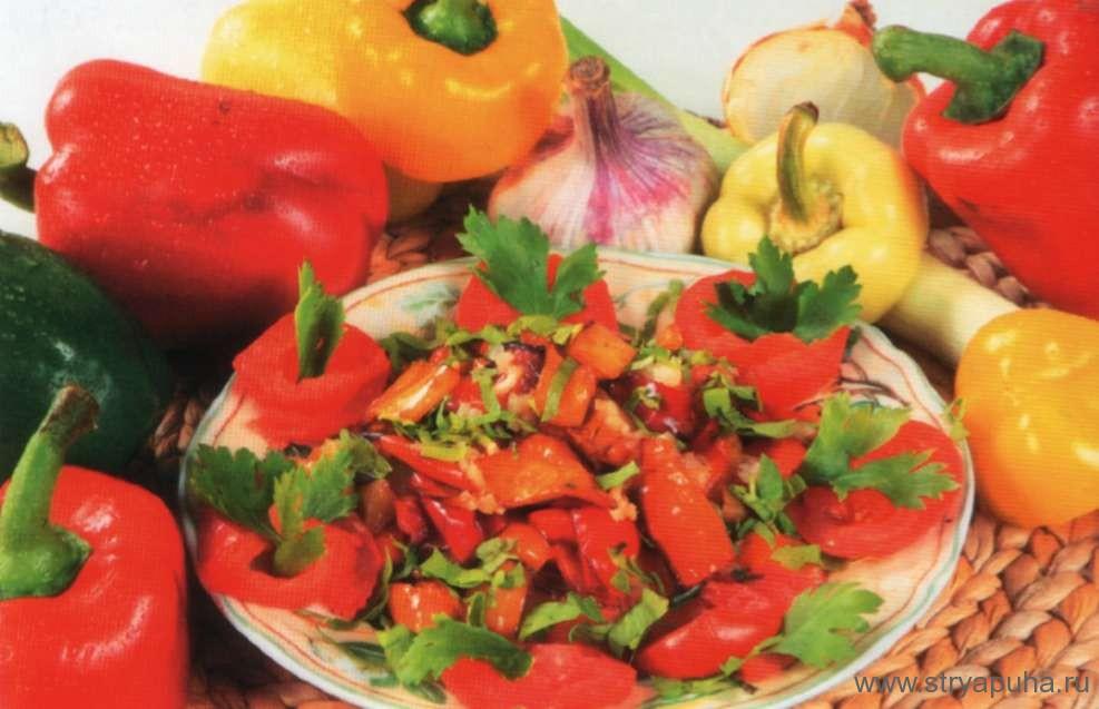 Салат из перца, помидоров и сельдерея